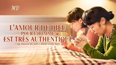 Musique chrétienne 2019 « L'amour de Dieu pour l'homme est très authentique » La chanson thème du film - L'amour d'une mère