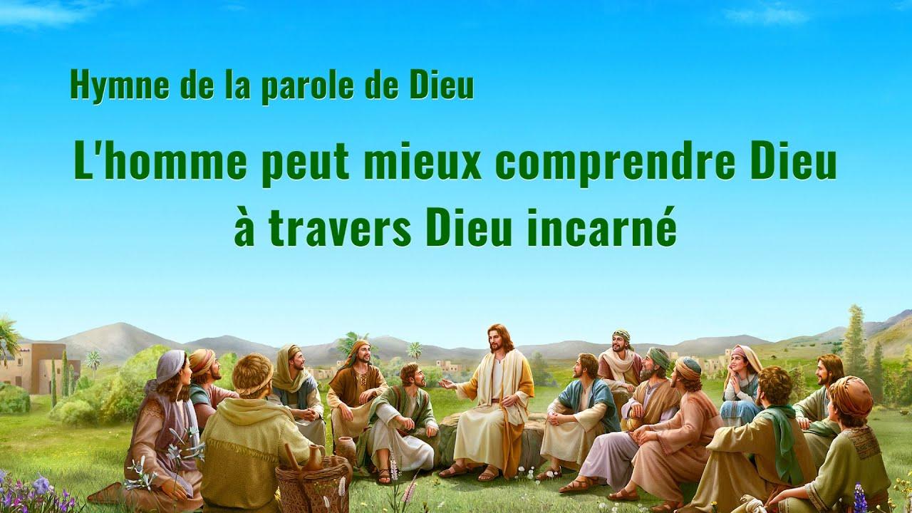 Musique chrétienne en français « L'homme peut mieux comprendre Dieu à travers Dieu incarné »