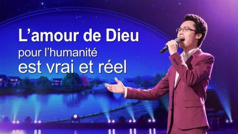 Louange chrétienne 2020 « L'amour de Dieu pour l'humanité est vrai et réel »