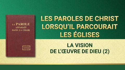 Paroles de Dieu « La vision de l'œuvre de Dieu (2) »