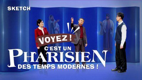 Sketch chrétien en français - Voyez ! C'est un pharisien des temps modernes ! (Vidéo chrétienne)