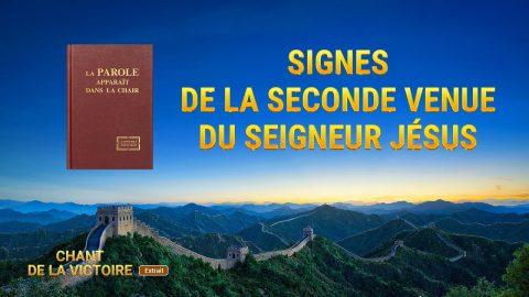 Film chrétien « Chant de la victoire » Signes de la seconde venue du Seigneur Jésus (Partie 4/7)