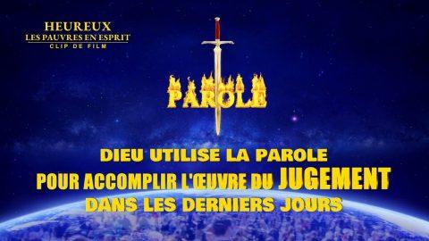 Film chrétien « Heureux les pauvres en esprit » (Partie 4/4)