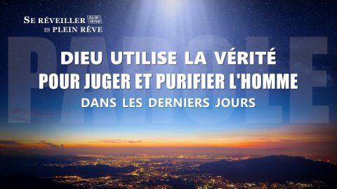Film chrétien « Se réveiller en plein rêve » (Partie 3/4)