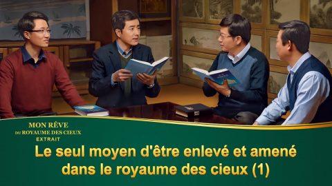 Film chrétien « Mon rêve du royaume des cieux » (Partie 1/5)